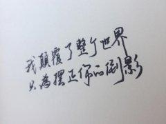 100个昵称男生简短好听【精选】