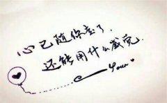 英文伤感网名带翻译 Curtain(落幕)