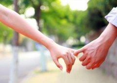 四个字恩爱的情侣网名一男一女